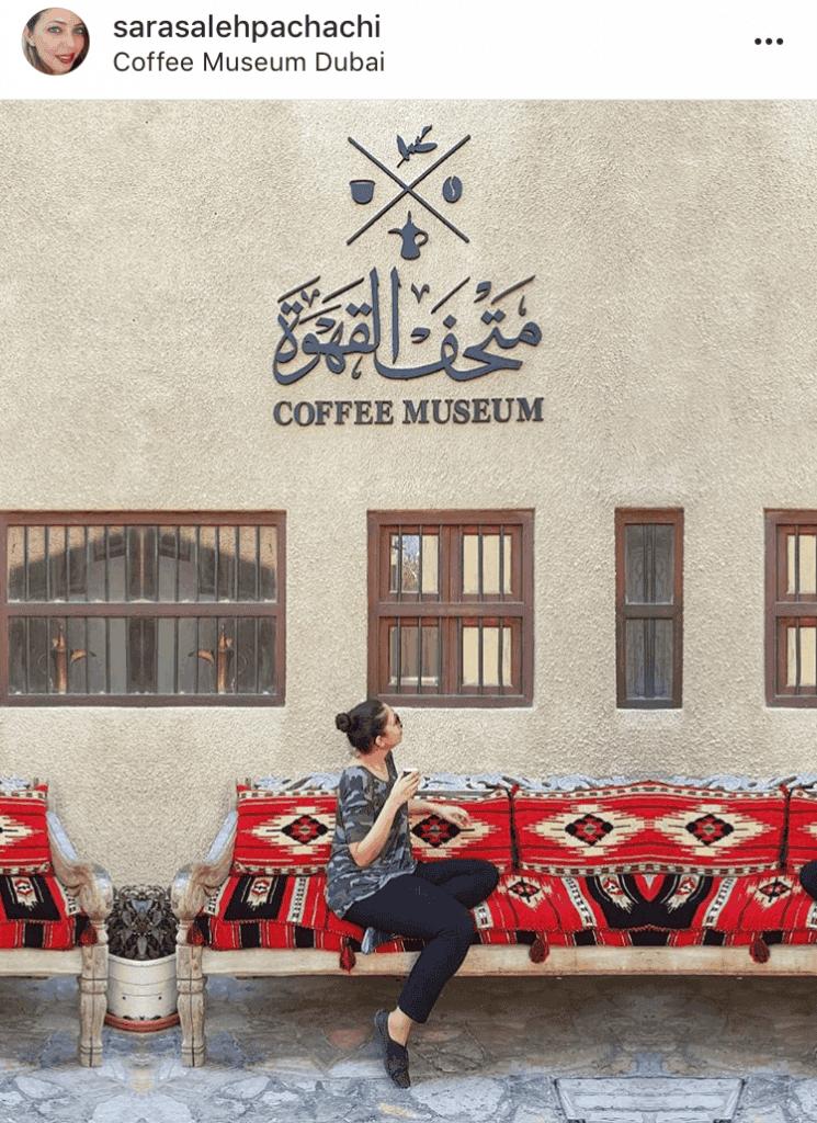 The Coffee Museum, Dubai