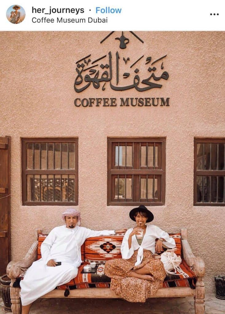 The Coffee Museum