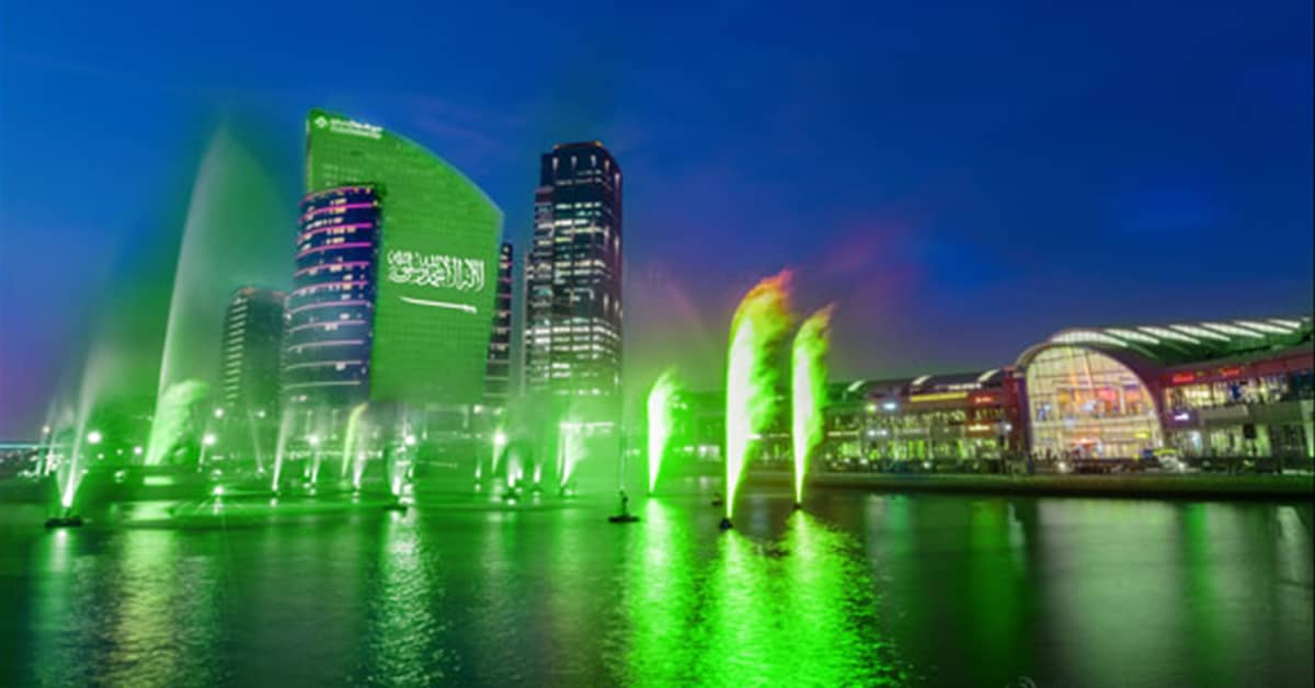 Saudi Arabia National Day celebrations, Festival City Dubai
