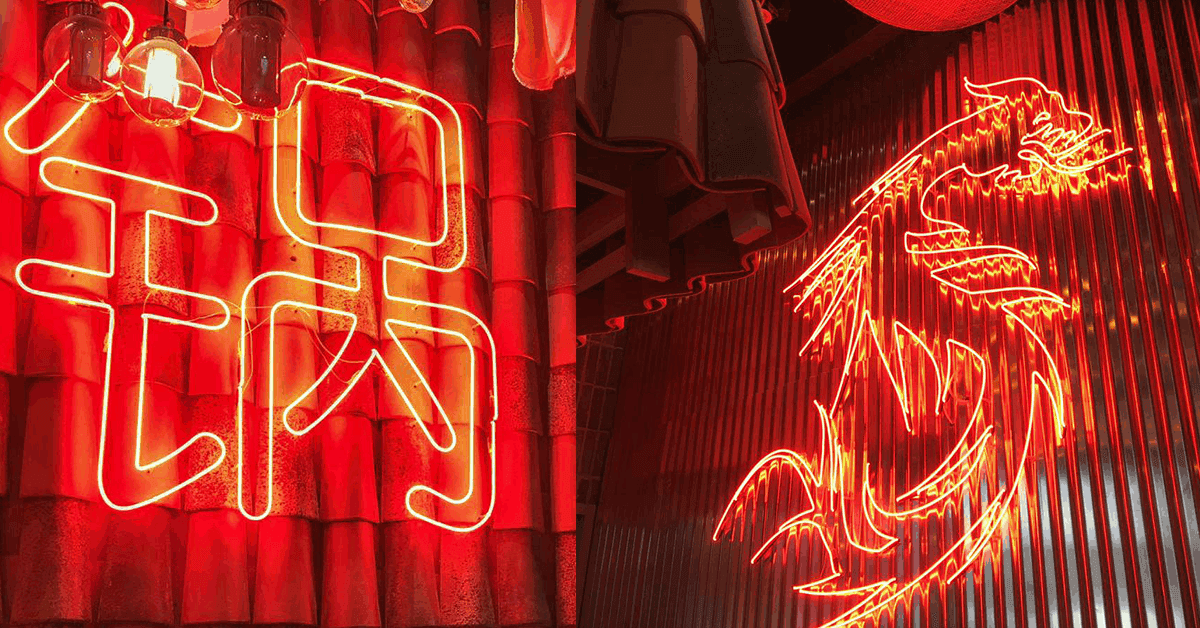 Vibrant Neon Signs Sizzling Wok Business Bay